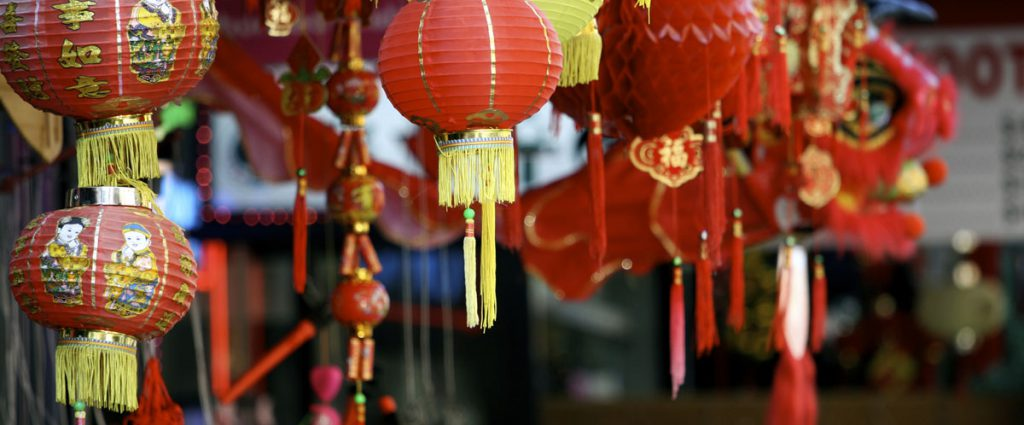 china-año-nuevo